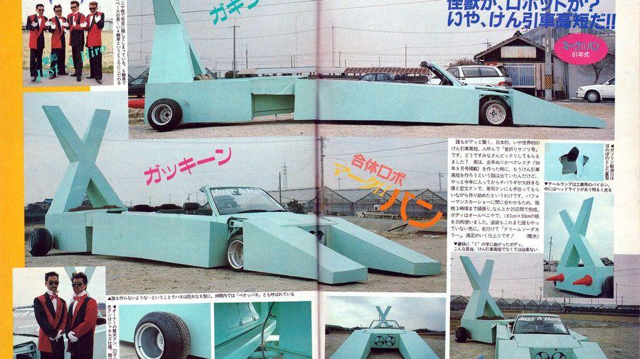 В Японии знают, как превратить Toyota Mark II в гигантский космический корабль