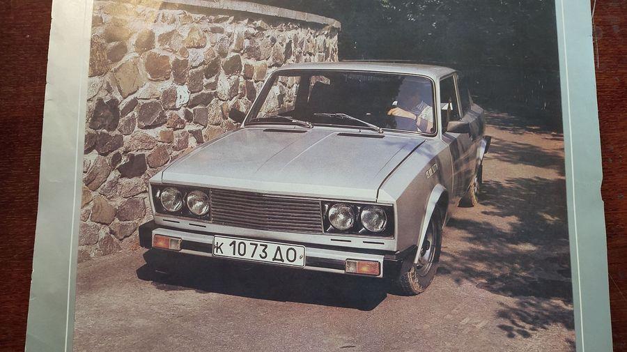 Посмотрите на самодельные автомобили из советской Украины конца 80-х годов
