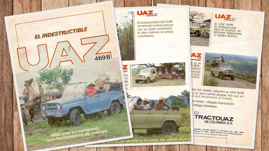 Рассматриваем рекламную брошюру наших УАЗов-469Б для Колумбии
