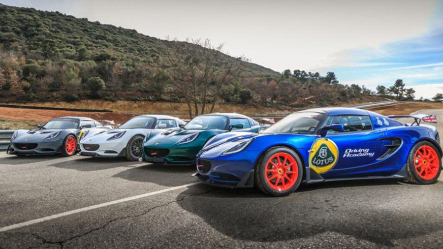 La Lotus Driving Academy ouvre en France sur le circuit du Grand Sambuc