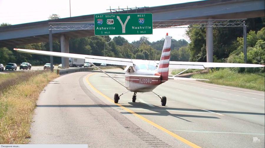 Посмотрите на взлет самолета с автомобильного шоссе